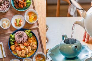 高雄美食 - 稻稻來茶空間瑜珈