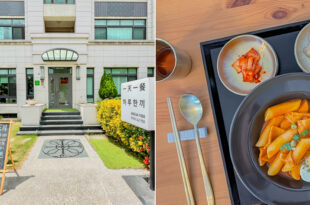 高雄美食 - 一日一餐韓式料理 x 韓國人開的平價韓式料理