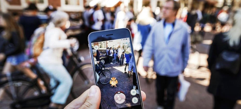 Advertising and augmented reality