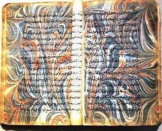 Turkish caligraphy marble