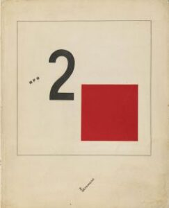Pro Dva Kvadrata (About Two Squares)