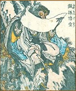 Thumbnail image for The Importance of Translation Exemplified by the Four Great Classical Novels of Chinese Literature