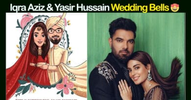 iqrz aziz and yasir hussain wedding