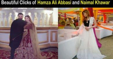 naimal khawar pics