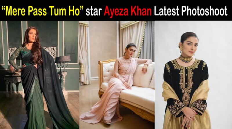"After celebrating the success of ""Mere Pass Tum Ho"", Ayeza Khan latest photoshoot in saree increased her fan following."