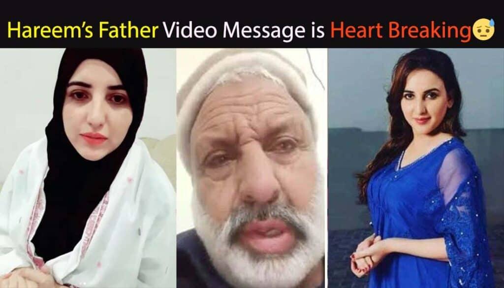 hareem shah father