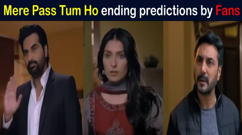 mere pass tum ho end story