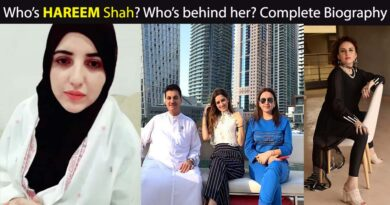 who is hareem shah
