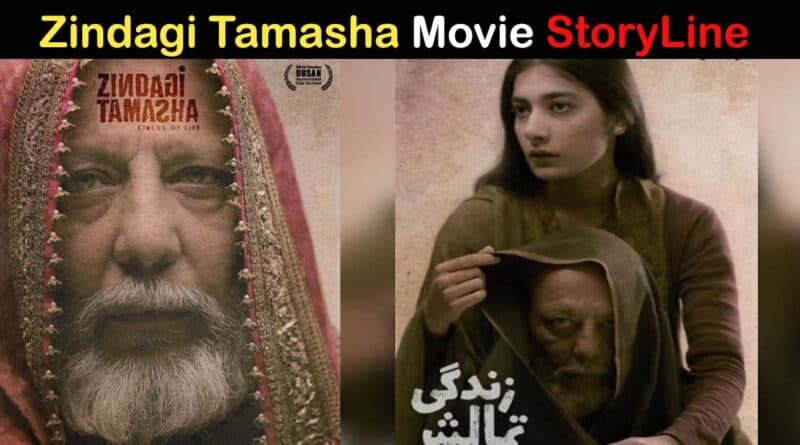 zindagi tamasha movie story