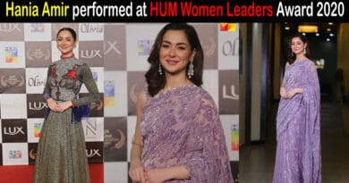 hania amir hum women leader award