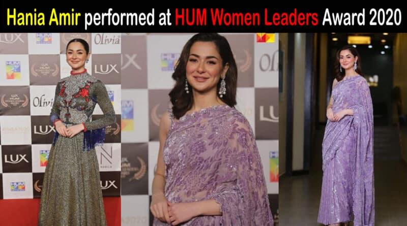 hania amir hum women leader award