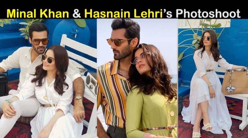 minal khan latest photoshoot