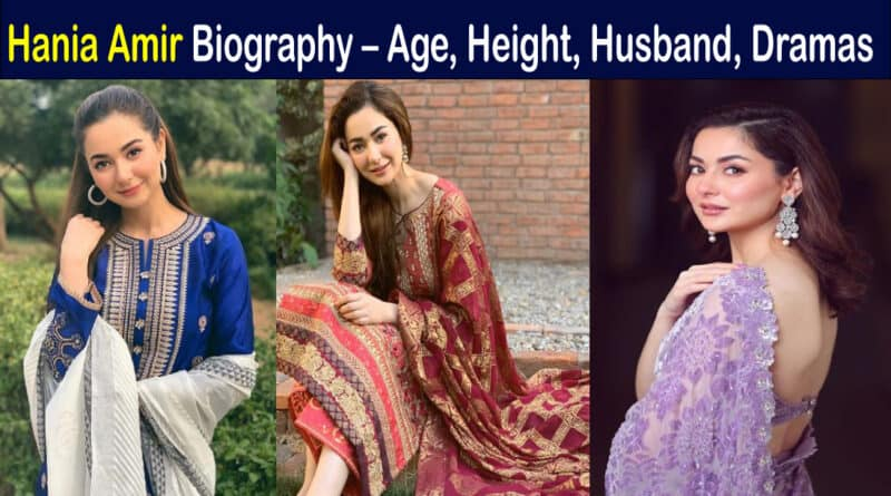 hania amir biography