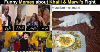khalil ur rehman qamar memes