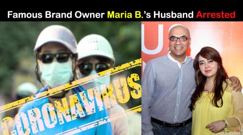 maria b husband arrested