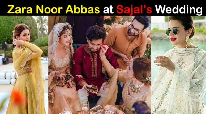 sajal ali and ahad raza mir wedding