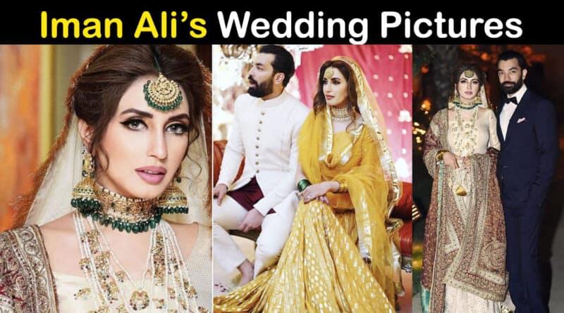 iman ali wedding pics