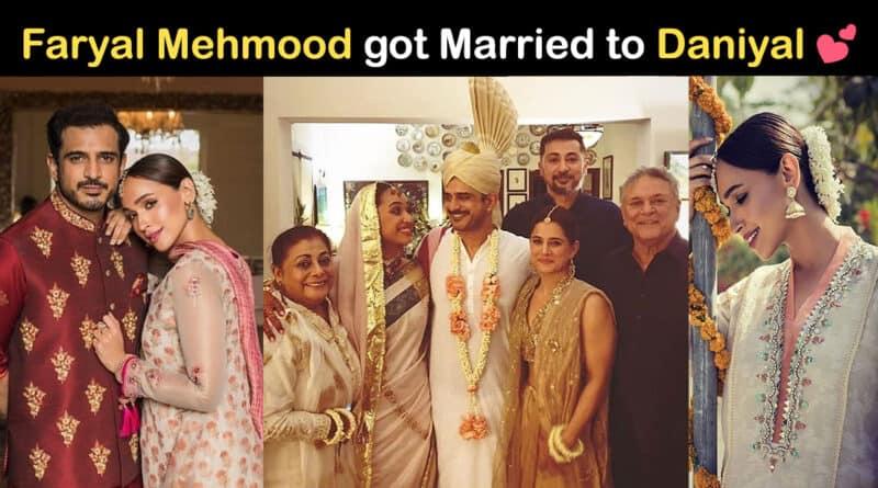 faryal mehmood wedding pics