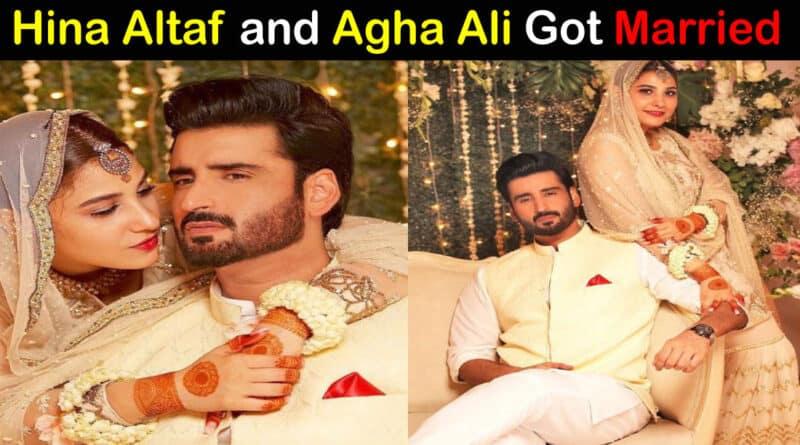 hina altaf and agha ali nikkah