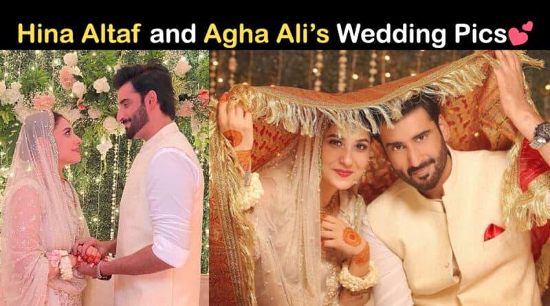 hina altaf and agha ali wedding pics
