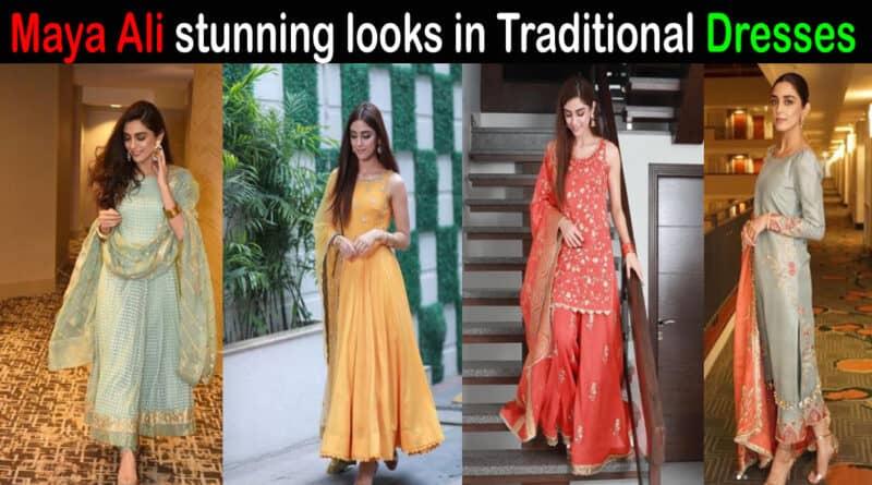 maya ali dresses design