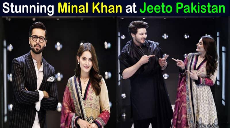 minal khan jeeto pakistan
