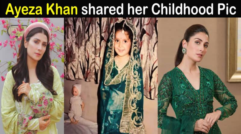 ayeza khan childhood pic