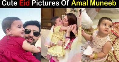 aiman khan daughter eid pics