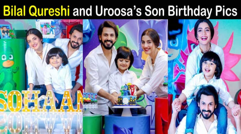 bilal qureshi son birthday