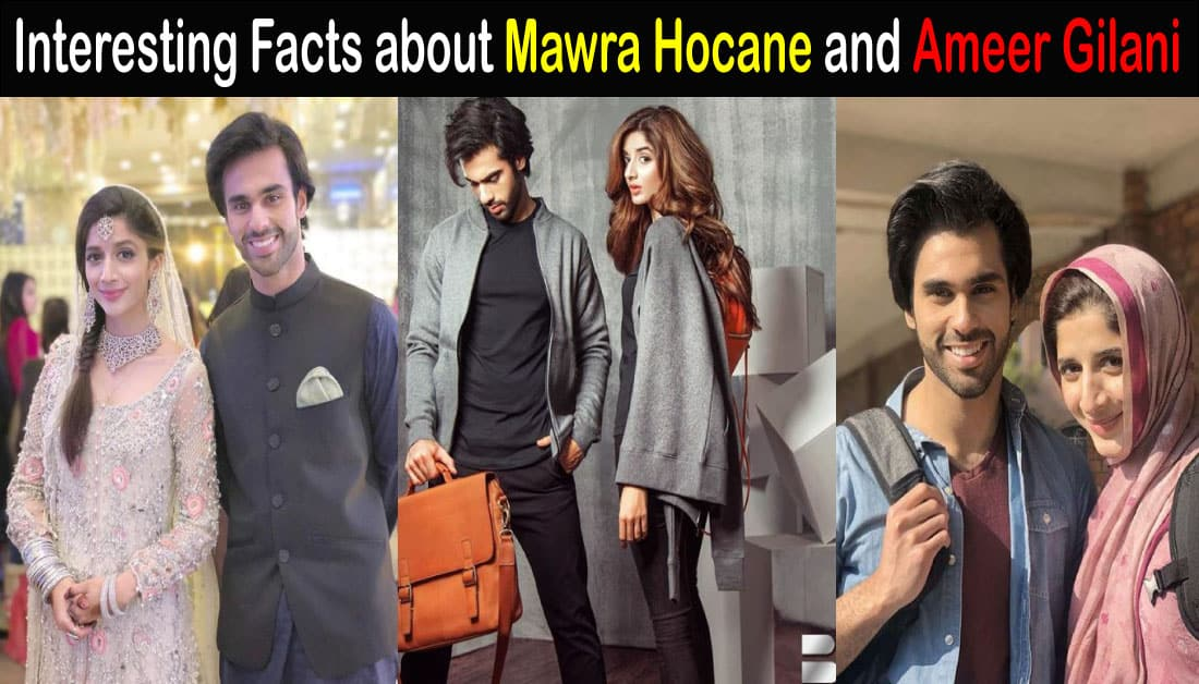 Interesting Facts about Mawra Hocane and Ameer Gilani in Sabaat 2