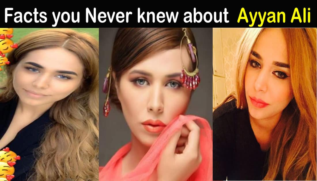 Ayyan Ali Model Biography – Age-Education-Husband-Career-Pictures