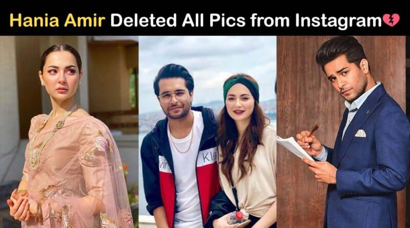 Hania Amir and Asim Azhar are not in Relationship – Hania ...