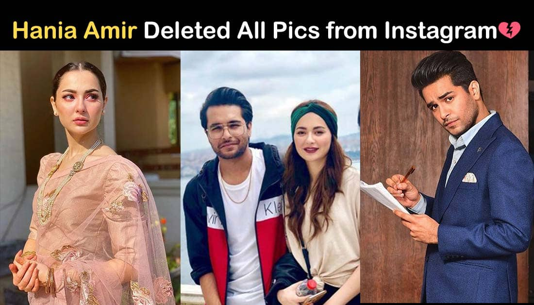 Hania Amir and Asim Azhar are not in Relationship – Hania Clarified all Rumors