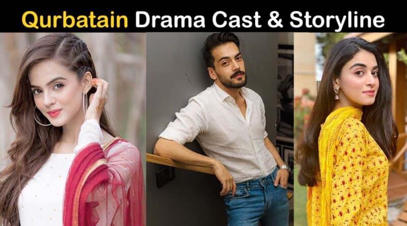 qurbatain drama cast