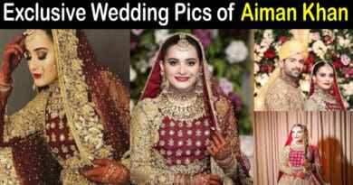 aiman khan wedding pictures