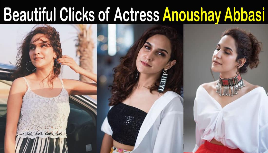Anoushay Abbasi Latest Pics in Western Attire