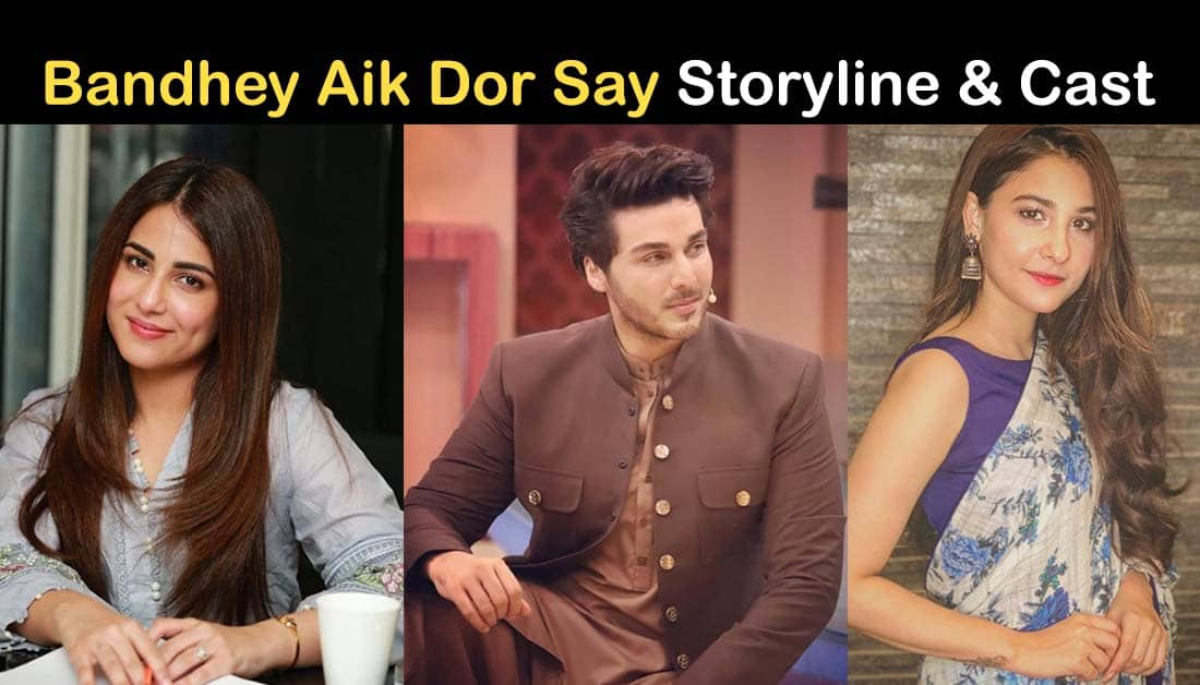 Pakistani Drama Bandhay Ek Dour Se Story, Cast, and OST