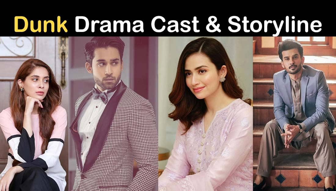 Dunk Drama Cast, Story, Timing and OST