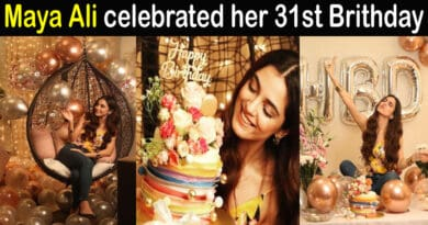 maya ali birthday