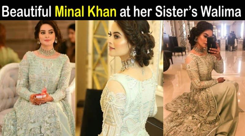 minal khan in aiman walima