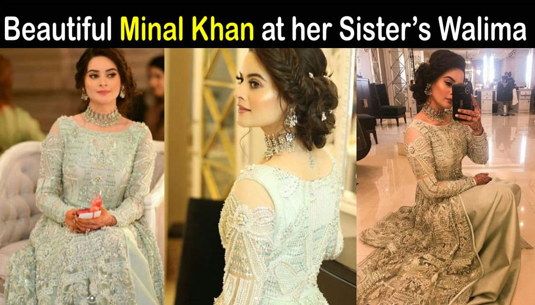 Minal Khan Stunning Pictures on Aiman Khan Walima