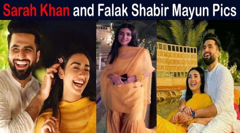 sarah khan mayun pictures