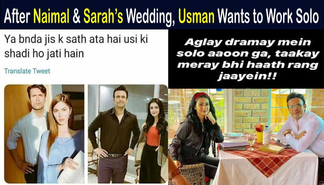 Usman Mukhtar trolled after Sarah Khan Wedding news gone viral