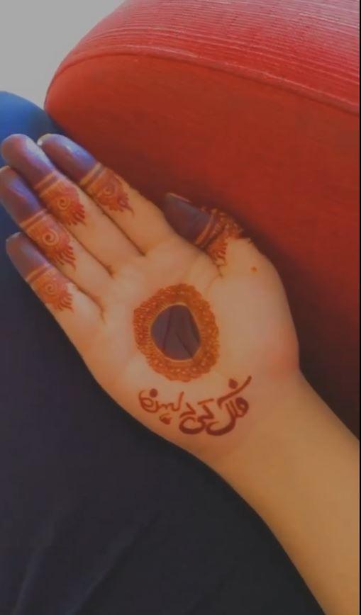 sarah khan mehndi pics