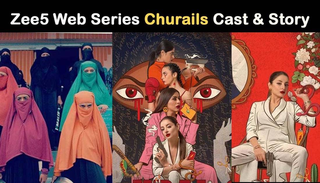 Churails Zee5 Web Series Cast, Story, Release Date, Trailor