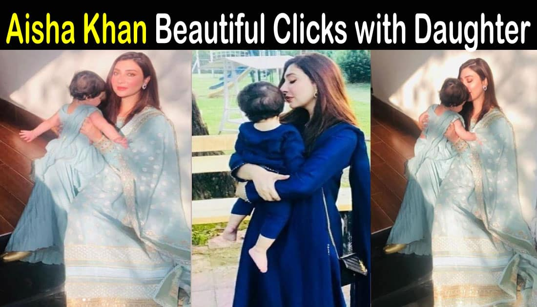 Adorable Aisha Khan Daughter Pics on Eid 2020