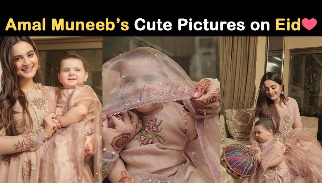 Adorable Pics of Amal Muneeb on Eid ul-Adha