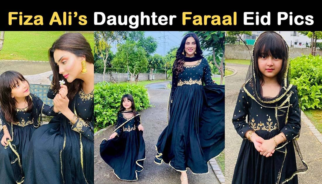 Fiza Ali Pics with her Lovely Daughter Faraal on Eid