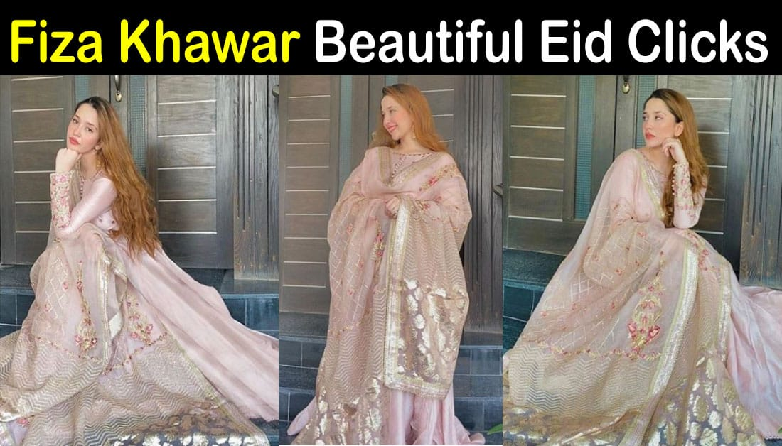 Naimal Khawar Sister Fiza Khawar Eid Pics