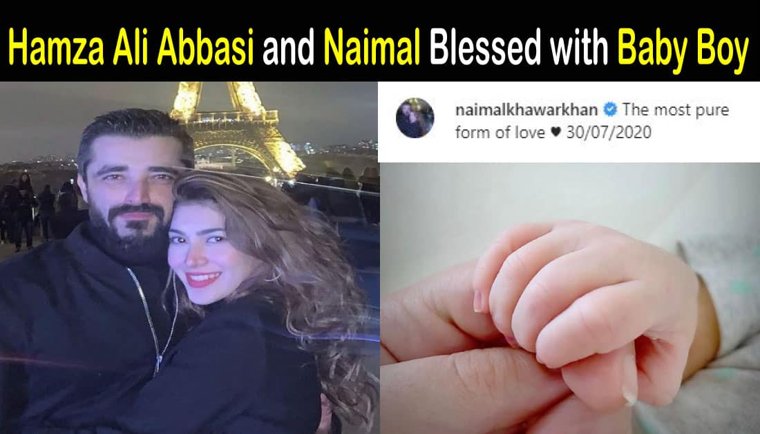 Hamza Ali Abbasi announced the birth of his Baby Boy